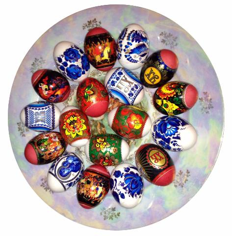 Cadeau paques orthodoxe cadeaux paques catholique for Paques decoration