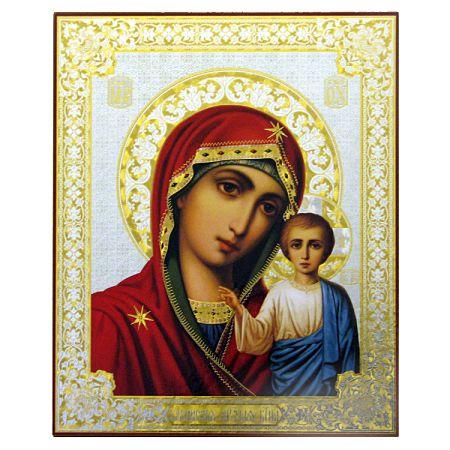Icone Religieuse icone religieuse la vierge de kazan