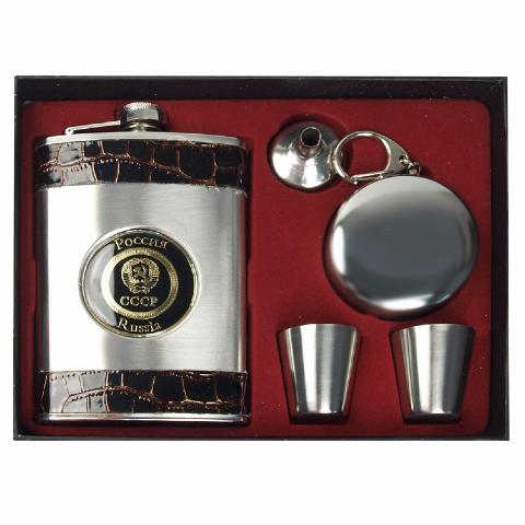 Coffret Flasque à alcool - Russie - URSS