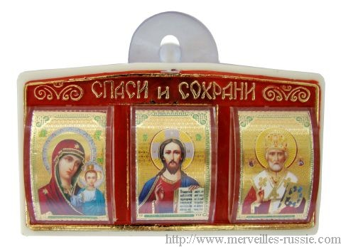 Triptyque Icônes Orthodoxe russe