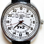 Montre Sovietique 24h - Polikarpov UT-2