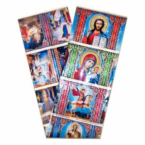 Khokhloma   Deco Oeufs de Pâques, Décorations thermocollant pour